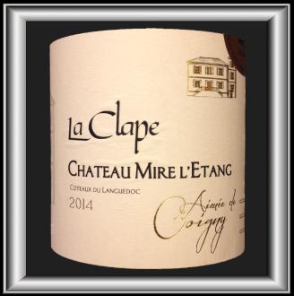 CUVÉE AIMÉE DE COIGNY 2014 le liquoreux du Château Mire l'Etang pour notre blog sur le vin