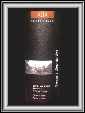 BOIS DU ROI 2012 le vin du Domaine Costes Cirgues pour notre blog sur le vin